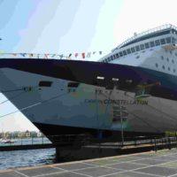 11-daagse cruise met de Celebrity Constellation vanuit Civitavecchia